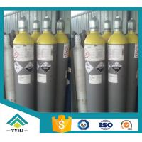 Cheap 99.5% High Quality Fluoride Compounds Soluble Boron Trifluoride Gas wholesale