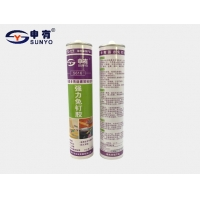 Buy cheap 300ML Epoxy C6H7NO2 Liquid Nails Milky White For Ceramic Tile from wholesalers