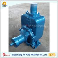 Cheap Storm Water Self Priming Pump For Flood Dicharge wholesale