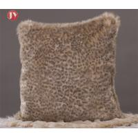 Buy cheap leopard Faux Fur throw Pillow Knitted Decorative Custom Logo 45*45cm Household from wholesalers