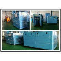 China Permanent Magnetic Variable Speed Air Compressor For Paint Industry 75KW on sale