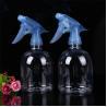 Buy cheap Spray Bottle Garden Pump Sprayers,28mm plastic Garden Trigger Sprayer from wholesalers