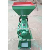 Cheap The factory price Rice huller,Rice peeling machine, wholesale