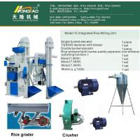 China 15 T/D Rice milling machinery on sale