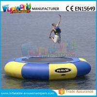 Cheap Customized PVC Inflatable Water Trampoline Water Toys For Water Park Equipment wholesale