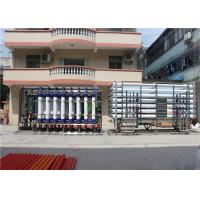 China 100T / H Big Brackish Water Treatment Plant , Industrial Reverse Osmosis Water Filter on sale