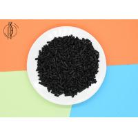 Cheap Gas Adsorption Activated Carbon Pellets 0.9mm-8mm Multi Size 600-1000mg/g Iodine wholesale