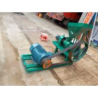 Cheap Floating fish feed pellet mill/ animal feed pellet extruder mill machine wholesale