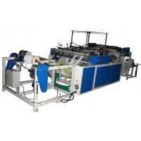 China High Accurate T Shirt Bag On Roll Making Machine Double Lane Auto Perforated on sale