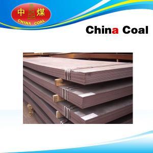 Cheap Steel Plate wholesale
