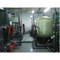 Cheap Relay Control Ro Water Treatment System Water Purifying Equipment For Industry wholesale
