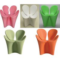 Ron Arad Clover Fiberglass Arm Chair Flower Shape Customized For Living Room