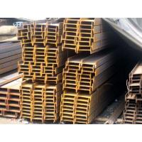 Cheap 9# Metal Structural Steel I Beam Price wholesale