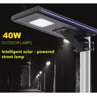 Cheap LED Solar Integration Smart Street Lamp Garden Lamp 40W Installation Simple No Wiring No Electricity wholesale