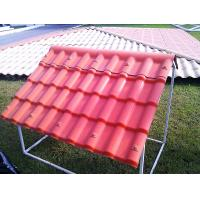 Cheap PVC corrugated sheets for cover prices of machine/for roofing sheets making machine wholesale