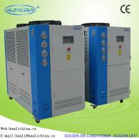 Cheap CE Industrial Air To Water Type Chiller Refrigerated Plastic Chiller For Cooling Beer And Food Production Machine wholesale