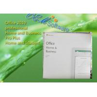Cheap DVD Box Microsoft Office Home And Business 2019 Fpp Package Retail Key wholesale