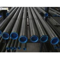 Cheap Thick Wall BKW NBK GBK Drilling Steel Pipe Varnished with 40Mn2Si DZ50 Grade wholesale