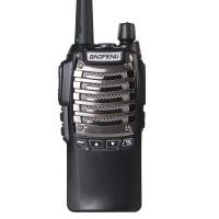 China Long Distance Professional Two Way Radios UV8D Double PTT 5W UHF Walkie Talkie on sale