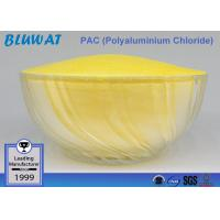 Buy cheap Colour Removal Yellow Powder Poly Aluminium Chloride PAC For Drilling Mud Additive Armenia from wholesalers