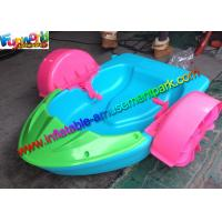 Cheap Engineering Inflatable Boat Toys Swimming Pool Hand Paddle Boat Fun wholesale