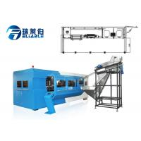 Buy cheap Full Automatic PET Bottle Rotary Blowing Machine with Engineer Installation from wholesalers