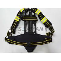 Buy cheap PVC Plastic Air Breathing Apparatus Back Support Care SCBA Harness Assembly from wholesalers