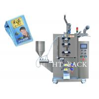 Cheap Sealing Counting Printing Shampoo Packing Machine With 3 Sides Sealed wholesale
