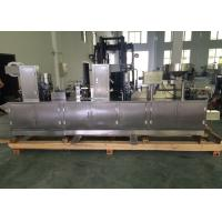 Cheap Aluminum Plastic Blister Line Pharmaceutical Packaging Machine CE Certificated wholesale