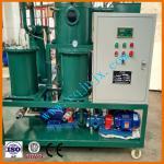 Cheap ZLA-150 Vacuum Oil Purifier for insulation oil wholesale