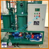 Quality ZLA-150 Vacuum Oil Purifier for insulation oil for sale