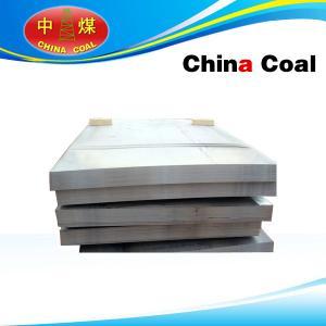 Cheap Boiler-Plate wholesale