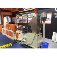 Cheap Two Stage Extruder For EVA TPE TPU TPR Thermoplastic , Plastic Pelletizing Machine wholesale
