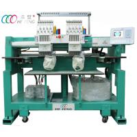 Cheap 2 Heads Compact Cap / T-shirt Embroidery Machine , 12 Needles wholesale