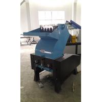 Cheap 2015 Hot sale powerful plastic crusher/pc series strong crusher wholesale