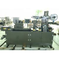 Cheap Small Business Automatic Blister Packing Machine the machine feeder can customized wholesale