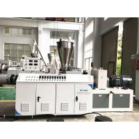 Cheap High Capacity Plastic Profile Production Line , Pvc Pipe Manufacturing Machine wholesale