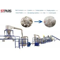 China Agriculture PP LDPE HDPE Plastic Recycling Equipment Scrap Crushing Washing Drying Line on sale