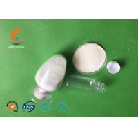 Cheap 99% Purity Fabric Whitener Chemical OB Fluorescent Brightener 184 CAS 7128-64-5 wholesale