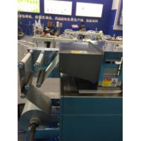 Quality New Condition Easy operation Alu Alu Blister Packing Machine DPP-260E for sale