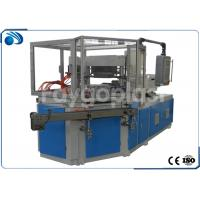 Cheap Automatic Injection Blow Molding Machine For LDPE HDPE PP Small Bottle Making wholesale