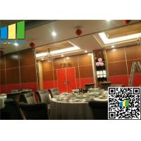 """Cheap 3 3/8"""" Operable Partitions , Wooden Partition Wall 85mm Movable For Banquet  Hall for sale"""