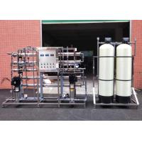 China 60Hz Ultrapure Water System Two Stage RO Water Purifier Automatic Control Valve on sale