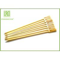 Cheap Gun Shape Flat Bamboo Sticks Wooden Barbecue Skewers For Picnic Tasteless wholesale