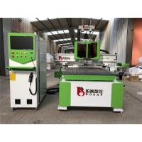Cheap Mold Making 4 Axis Cnc Router , AC380V/50HZ Industrial Wood Router High Durability wholesale