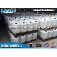 Cheap 99% Water Decoloring Agent In Sewage Water Treatment , Paper Making Chemicals wholesale