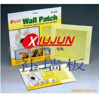Buy cheap drywall patch from wholesalers