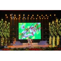 Cheap High Expertise P7.62 1R1G1B 3528 Indoor Led Stage Backdrop Video Processor LVP 605 wholesale