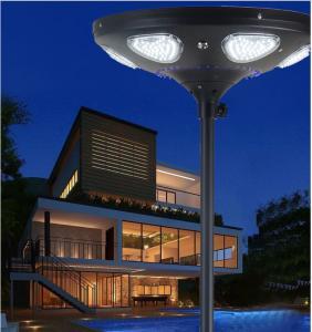 Cheap LED Solar Integration Smart Street Lamp / Courtyard Lamp 50W No Wiring wholesale