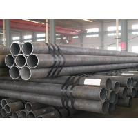 Cheap BS 1387 ERW weld carbon Welded Steel Tube , round weld pipe for water supply wholesale